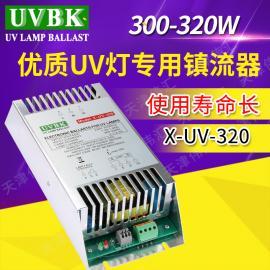 320W汞齐杀菌灯镇流器 大功率电子整流器 原装UVBK电源变压器