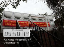 连平县装配式不锈钢消防水箱 全富水箱,连平东江国际水箱服务商
