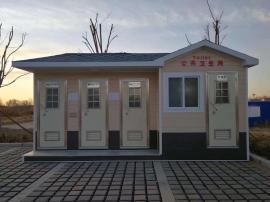 移动公厕生产加工 活动厕所定做 生态公厕制作