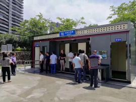 易顺移动公厕定做 移动厕所生产加工 智慧彩票开户公厕设计制作