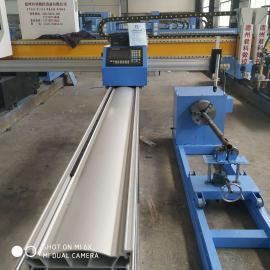 数控切割机板材便携式数控切割机管材便携相贯线数控切割机