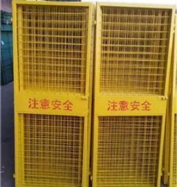 小区建筑施工安全防护门 /临边防护1.2*2米