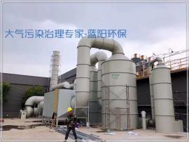 酸碱废气处理设备 酸雾净化塔 酸洗池电镀厂废气处理成套设备