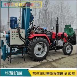 华豫反循环钻机 小型4寸反循环打井机 100米钻井机