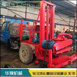 华豫农用三轮车载反循环打井机 反循环钻机 100米钻井机