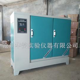 SHBY-60B型混凝土标准养护箱(混凝土标养箱)