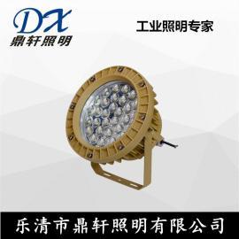 石油化工ZAD102-Ⅱ LED免�S�o防爆��