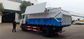 水厂专用10方污泥密封自卸运输车-10吨污水密封运输车