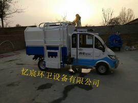 自卸环卫垃圾车 小型电动垃圾车