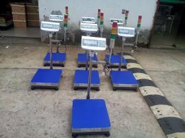 30-1000kg报警电子台秤,工业专用带报警电子秤