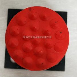 优质JHQ-C-9起重机电梯天车聚氨酯缓冲器 带铁板聚氨酯缓冲器