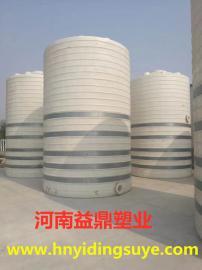 酸碱储罐 化工储罐 防腐储罐 酸洗槽 盐酸储罐 钢衬塑储罐