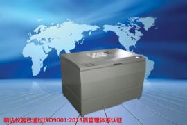 BSD-YX3200智能特大容量�P式大型恒�睾�衽囵B�u床