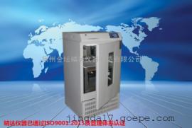 ZWY-2102C双层小容量全温度振荡培养箱