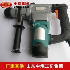 26双用电锤,双用电锤报价低,26双用电锤畅销