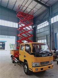 东风双排高空作业车|10米剪叉式升降平台高空作业车