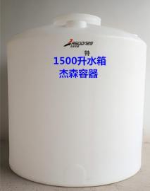 大型工业储水罐 圆桶塑料储罐