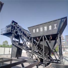 YZW型移动混凝土搅拌站 移动搅拌站