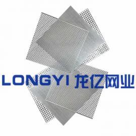 304不锈钢高速公路隔音网板、屏障过滤筛分冲孔板网