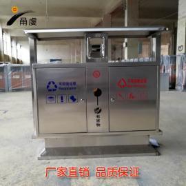 学校医院分类垃圾桶 不锈钢分类果皮箱