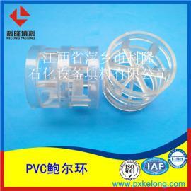 聚氯乙烯PVC鲍尔环填料耐铬酸PVC鲍尔环酸雾净化塔填料