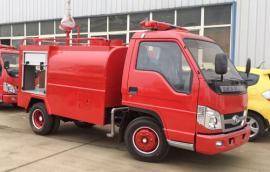 社区装水2吨的福田小型消防车功能介绍