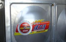 湘宸太阳能热水器公司定制生产消防水箱 不锈钢圆形方形保温水箱