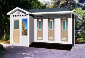 自动冲水移动厕所加工厂打样 装配式移动厕所*生产商