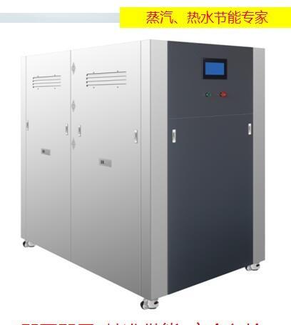 商用工用环保蒸汽炉蒸汽发生器