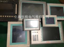 西门子操作面板按键全不灵(十年硬件修理专家)