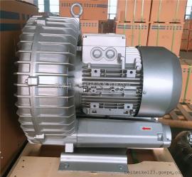 4.0KW真空搬运风机 高压鼓风机 旋涡风机 旋涡气泵