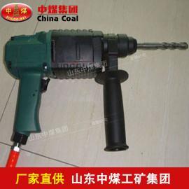 YY-20SE气动电锤,YY-20SE气动电锤火爆上市
