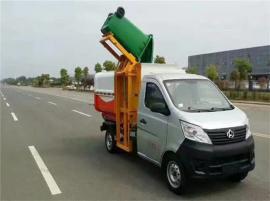 微型钩臂拉臂垃圾车 福田长安小型垃圾车