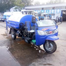 现车销售2吨三轮洒水车工地喷雾降尘车