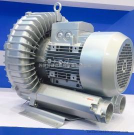 4.3KW物料传输高压风机 旋涡风机 旋涡气泵