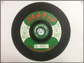日本RESIBON威宝5.4寸砂轮片WA100#180*2*22