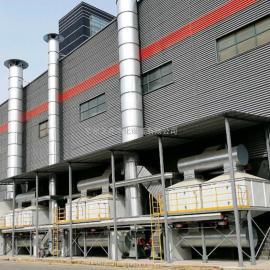 Z型催化燃烧设备 voc催化燃烧技术 voc废气处理方案