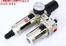 BFC4000 -BFC2000 BFC-3000 气动二联件 气源二联件