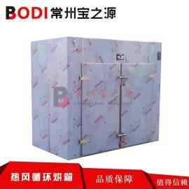 供应猪血块热风循环烘箱 不锈钢蒸汽烘干箱