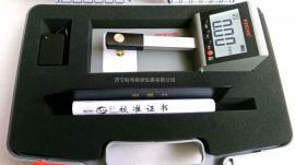 科电数字式黑白密度计便携式黑度计