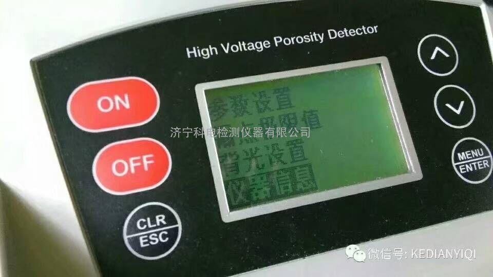 电火花检漏仪防腐层检测仪超声波测厚仪