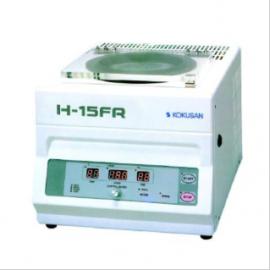 KOKUSAN台式微量冷冻离心机H-15FR
