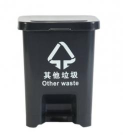 办公室脚踩分类桶15升塑料脚踩桶批发,办公室脚踏垃圾桶生产