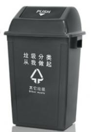 医院室内摇盖垃圾桶学校报告厅室内分类垃圾桶室外摇盖垃圾桶
