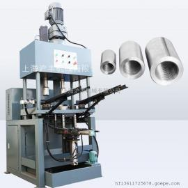 全自动双轴钢筋连接套筒攻丝机 六角螺母 锁母可用 智能PLC