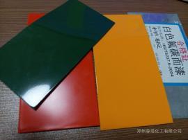 氟碳漆调色 劳尔RAL 7037系列工业油漆