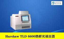 Harshaw TLD 6600热释光读出器