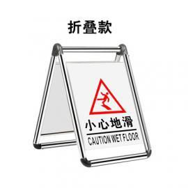 不锈钢A字牌请勿泊车告示牌禁止停车指示牌停车牌停车桩