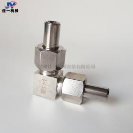 仪表专用不锈钢对焊式直角弯通中间接头 90度直角对焊弯通接头