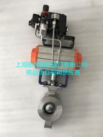 气动V型球阀 调节阀 DN32 40 50 80 100